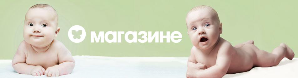 О магазине babyshop.ua