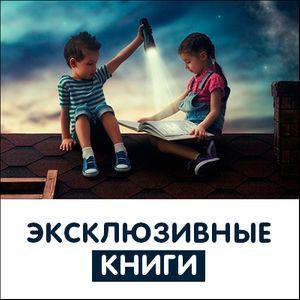 novinka_books