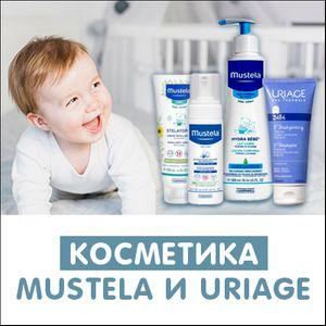 novinka_cosmetics