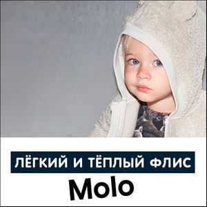 molo_fleece