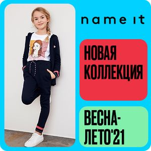 new_collection_name_it_21