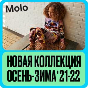 new_collection_molo_21_22