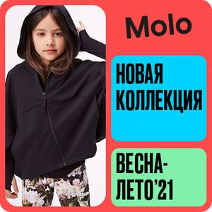 new_collection_molo_21
