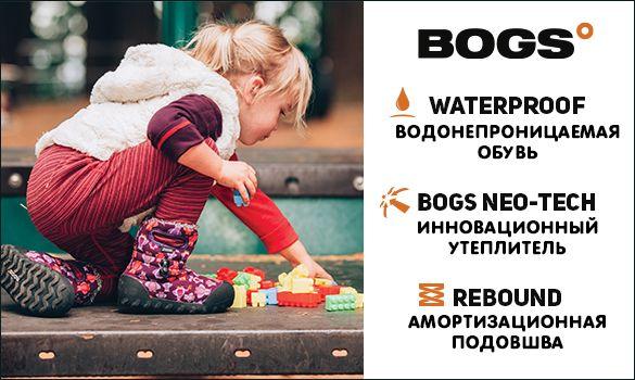 Водонепроницаемая обувь Bogs