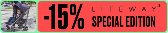 Скидка 15% на коляски Lite way