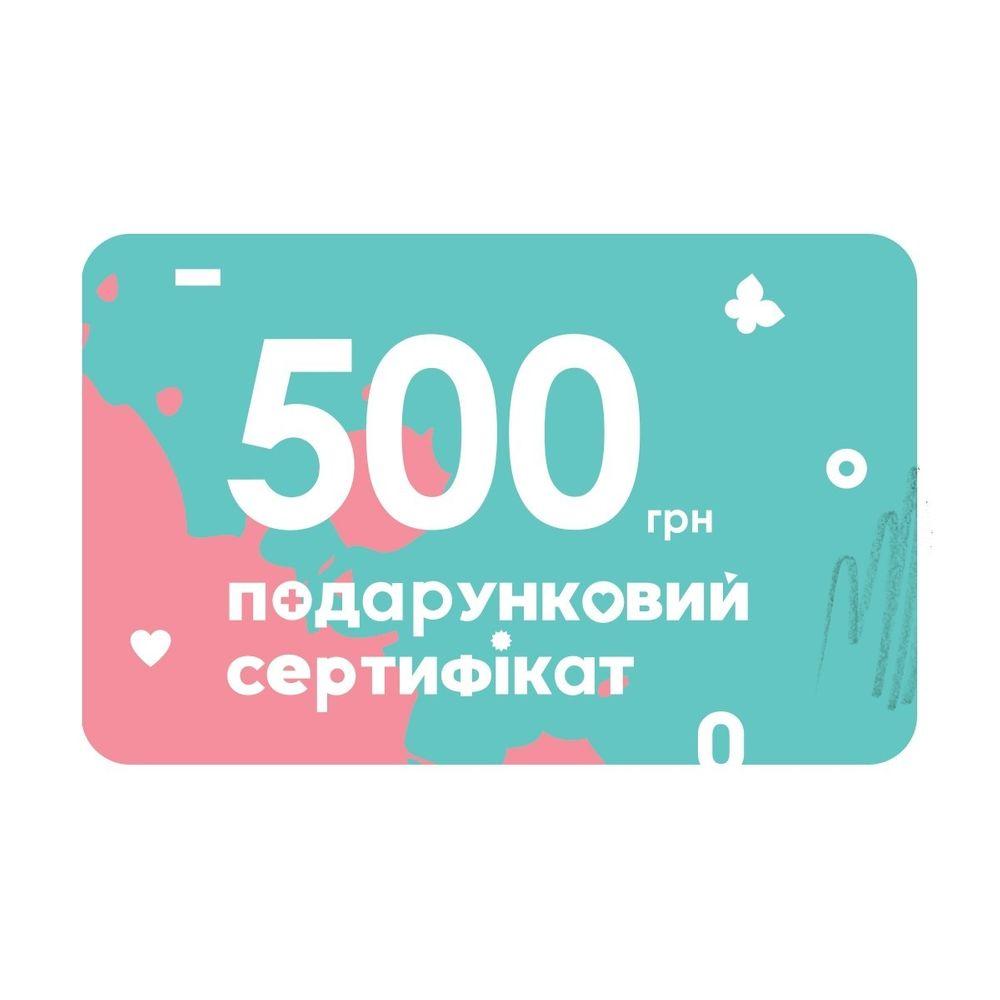 Подарочный сертификат на 500 грн, арт. 00.0500.00