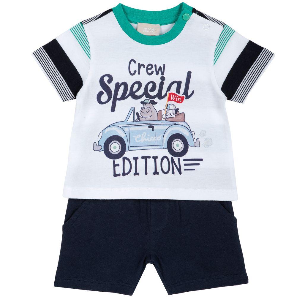 Костюм Chicco Special crew: футболка и шорты, арт. 090.76396.033, цвет Белый