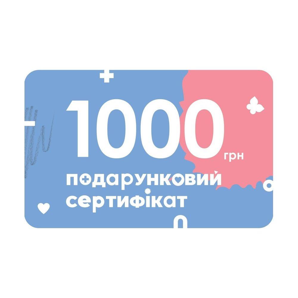 Подарочный сертификат на 1000 грн, арт. 00.1000.00