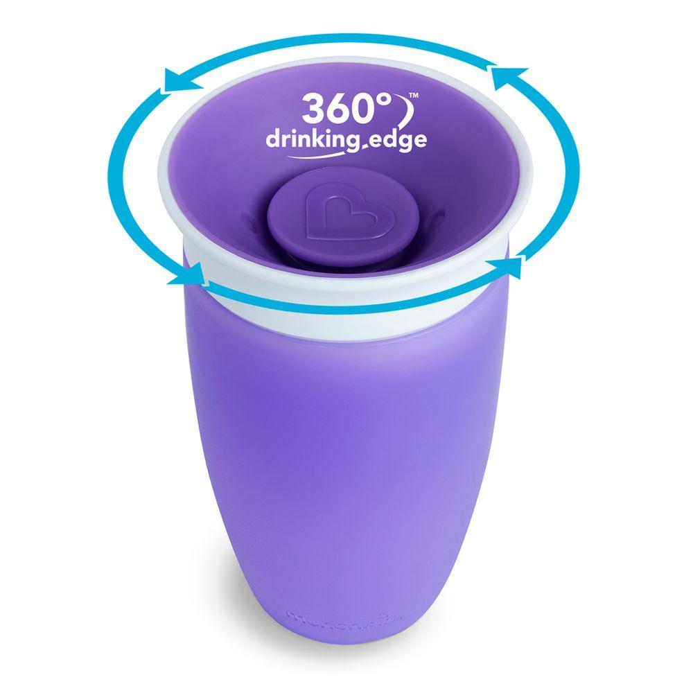"Чашка непроливная Munchkin ""Miracle 360"", 296 мл, арт. 01209601, цвет Фиолетовый"