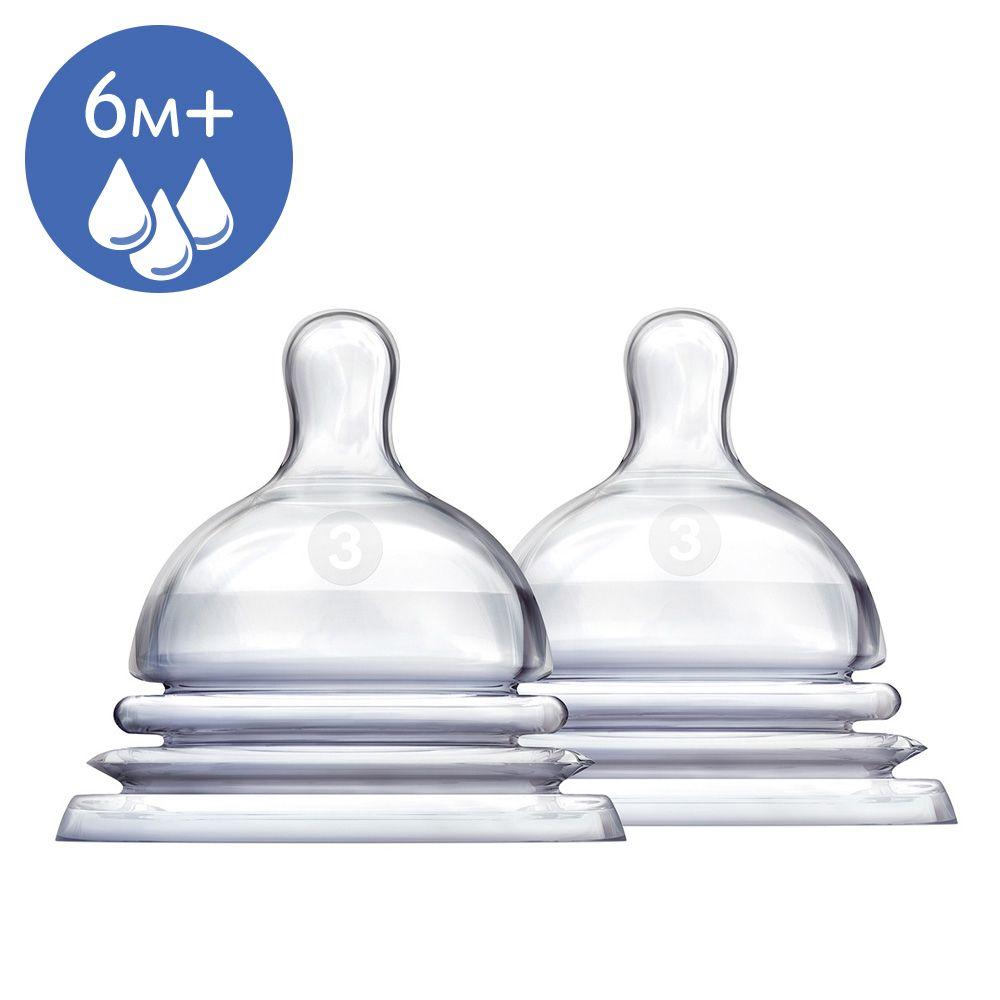 Соска силиконовая для бутылочки Munchkin Latch, 6м+, 2 шт., арт. 011646