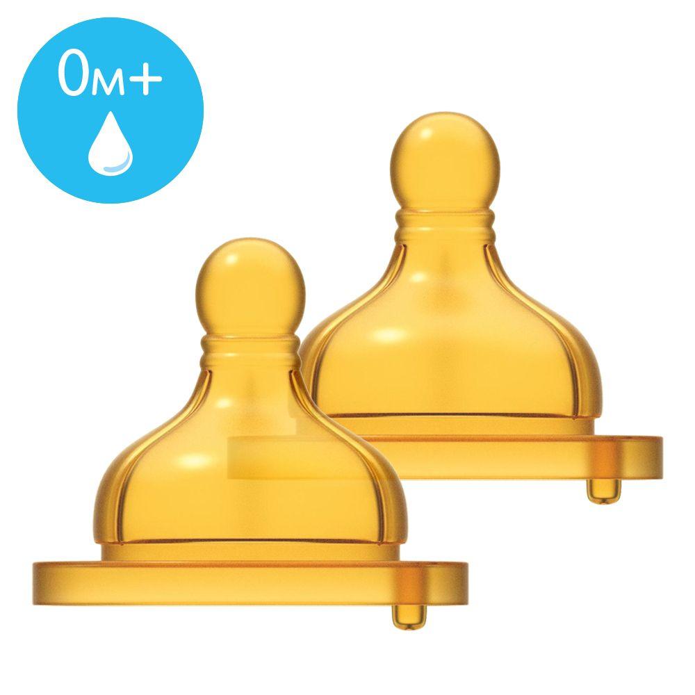 Соска Chicco Well-Being, латекс, медленный поток,  0м+, 2 шт., арт. 20810