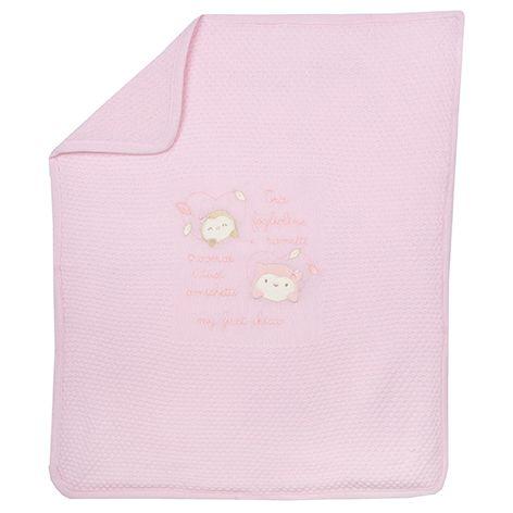 Плед Chicco Gentle hug, арт. 090.05179.011, цвет Розовый