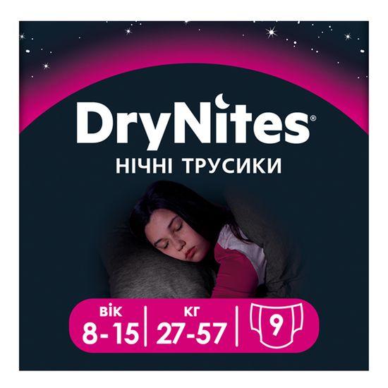 Подгузники-трусики Huggies DryNites для девочек, 27-57 кг, 9 шт, арт. 5029053527604