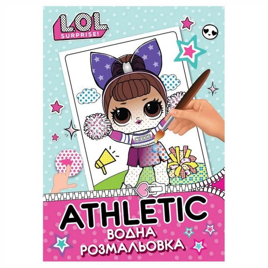 """Водная раскраска YES """"LOL Athletic"""", арт. 742571"""