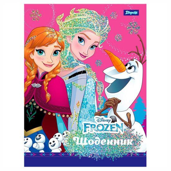 """Дневник школьный 1Вересня """"Frozen"""", арт. 911242"""