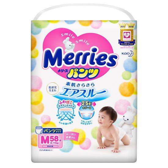 Подгузники-трусики Merries, размер M, 6-11 кг, 58 шт, арт. 4901301230591
