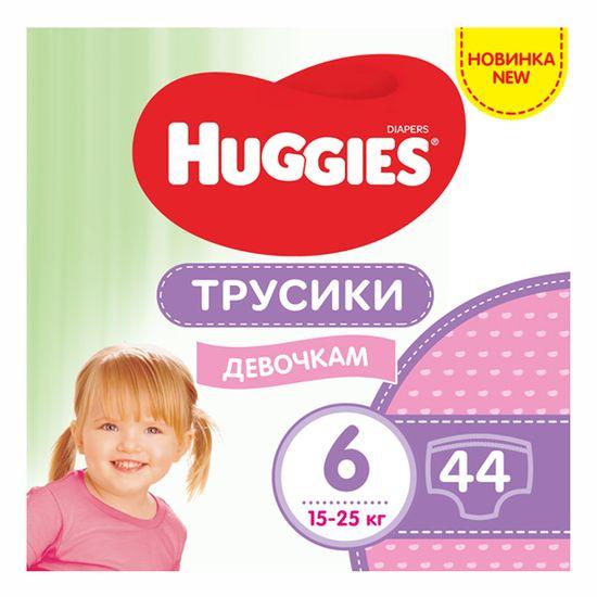 Подгузники-трусики Huggies Pants Mega для девочки, размер 6, 15-25 кг, 44 шт, арт. 5029053547664