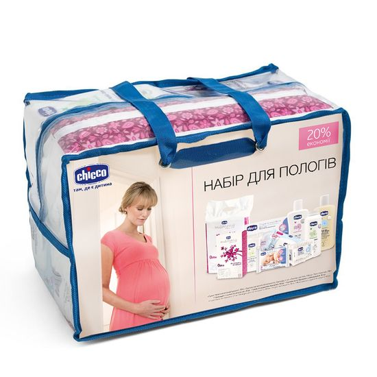 Набор в роддом Chicco NEW, арт. k.70010.00.42