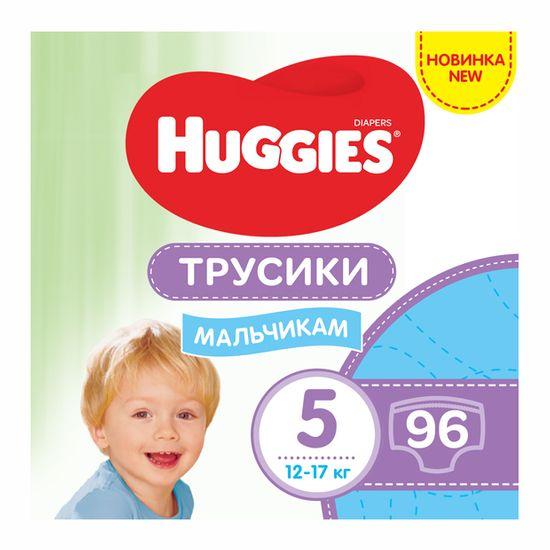 Подгузники-трусики Huggies Pants Mega для мальчика, размер 5, 12-17 кг, 96 шт, арт. 5029054568163