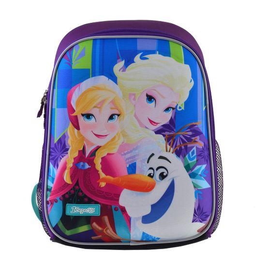 """Рюкзак школьный каркасный 1Вересня H-27 """"Frozen"""", арт. 557711"""