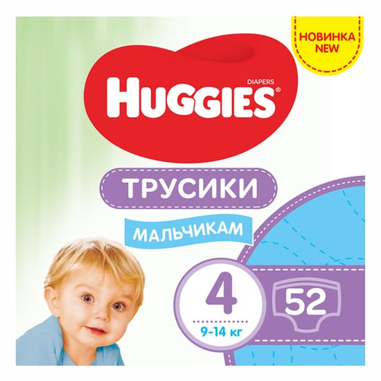 Подгузники-трусики Huggies Pants Mega для мальчика, размер 4, 9-14 кг, 52 шт, арт. 5029053547534