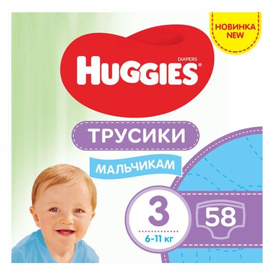 Подгузники-трусики Huggies Pants Mega для мальчика, размер 3, 6-11 кг, 58 шт, арт. 5029053547473