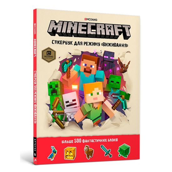 "Стикербук с наклейками ""Minecraft. Виживання"" (укр.), арт. 9786177688067"