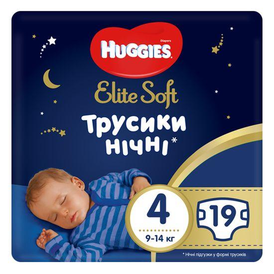 Подгузники-трусики Huggies Elite Soft Overnites, размер 4, 9-14 кг, 19 шт, арт. 5029053548166