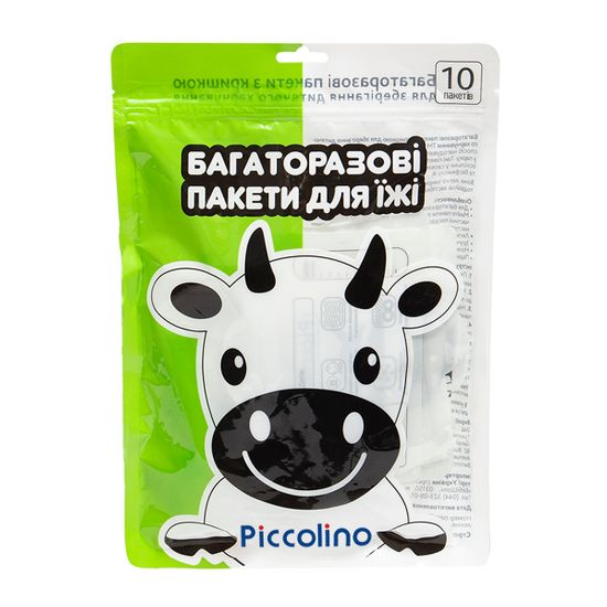 Многоразовые пакеты Piccolino для детского питания, 10 шт., арт. 11777.01