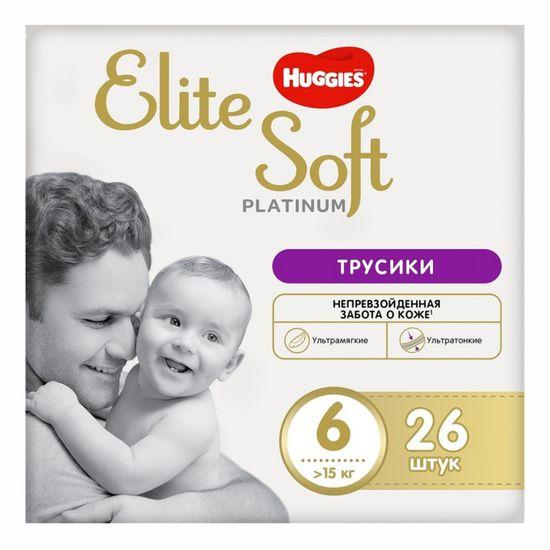 Подгузники-трусики Huggies Elite Soft Platinum, размер 6, от 15 кг, 26 шт, арт. 5029053548210