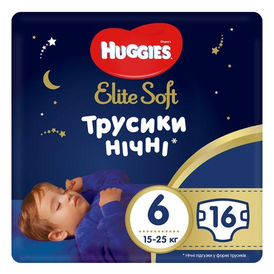 Подгузники-трусики Huggies Elite Soft Overnites, размер 6, 15-25 кг, 16 шт, арт. 5029053548180