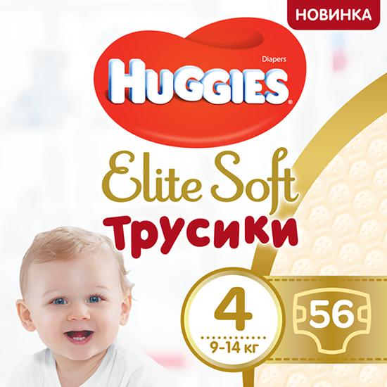 Подгузники-трусики Huggies Elite Soft, размер 4(L), 9-14 кг, 56 шт, арт. 5029053548340