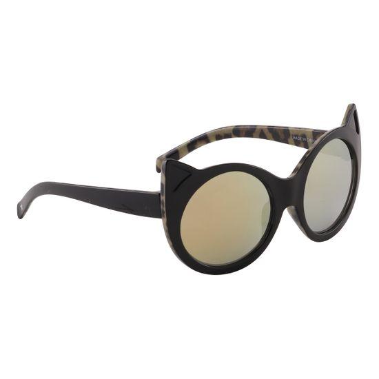 Очки солнцезащитные Molo Shea Very Black, арт. 7S20T507.2673, цвет Черный