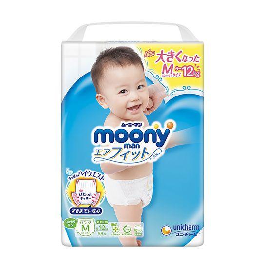 Подгузники-трусики Moony, размер M , 6-12 кг, 58 шт, арт. 4903111248292