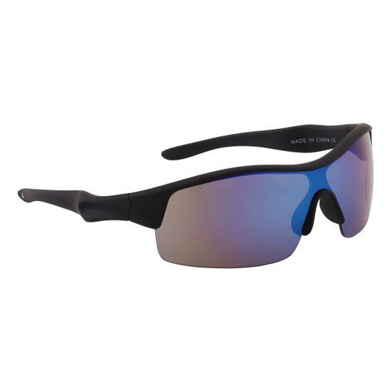 Очки солнцезащитные Molo Surf Very Black, арт. 7S20T512.2673, цвет Черный