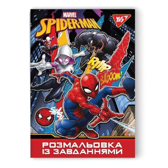 """Раскраска YES """"Marvel"""" с заданиями, 12стр., арт. 742652"""