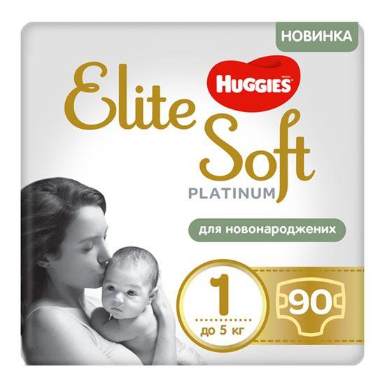 Подгузники Huggies Elite Soft Platinum, размер 1, до 5 кг, 90 шт, арт. 5029053548852