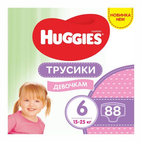 Подгузники-трусики Huggies Pants Mega для девочки, размер 6, 15-25 кг, 88 шт, арт. 5029054568217