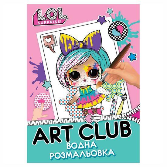 "Водная раскраска YES ""LOL ArtClub"", арт. 742570"