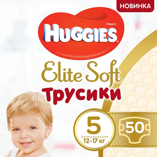 Подгузники-трусики Huggies Elite Soft, размер 5(XL), 12-17 кг, 50 шт, арт. 5029053548357