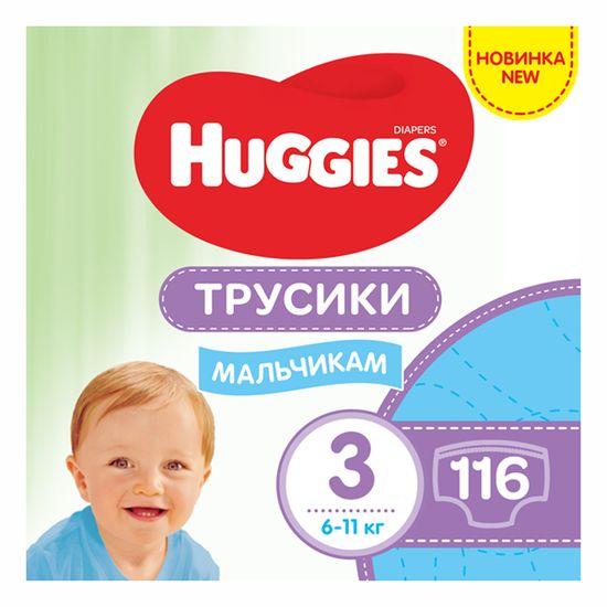 Подгузники-трусики Huggies Pants Mega для мальчика, размер 3, 6-11 кг, 116 шт, арт. 5029054568026