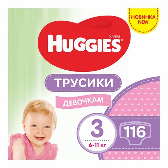 Подгузники-трусики Huggies Pants Mega для девочки, размер 3, 6-11 кг, 116 шт, арт. 5029054568033
