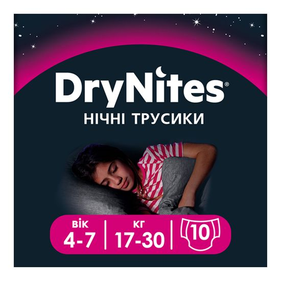 Подгузники-трусики Huggies DryNites для девочек, 17-30 кг, 10 шт, арт. 5029053527581