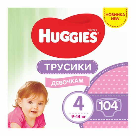 Подгузники-трусики Huggies Pants Mega для девочки, размер 4, 9-14 кг, 104 шт, арт. 5029054568095
