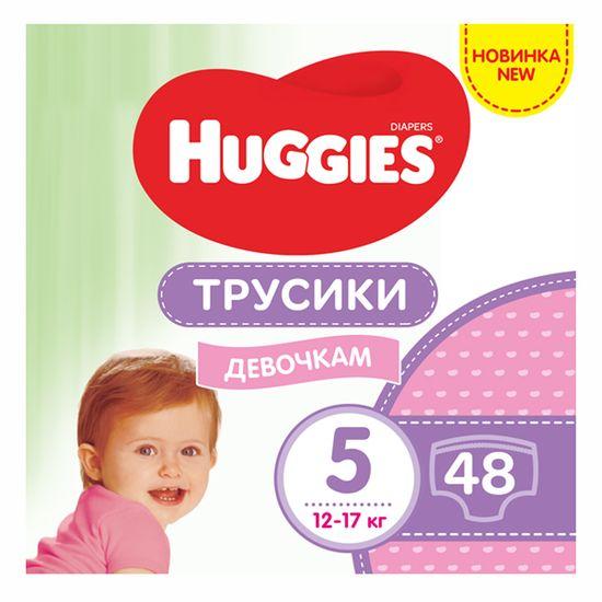 Подгузники-трусики Huggies Pants Mega для девочки, размер 5, 12-17 кг, 48 шт, арт. 5029053547626