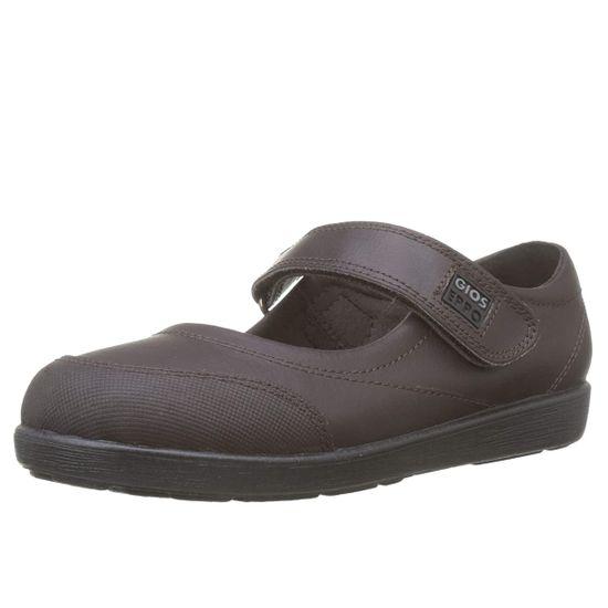 Туфли Gioseppo Lambda brown, арт. 213.46875.Brow, цвет Коричневый