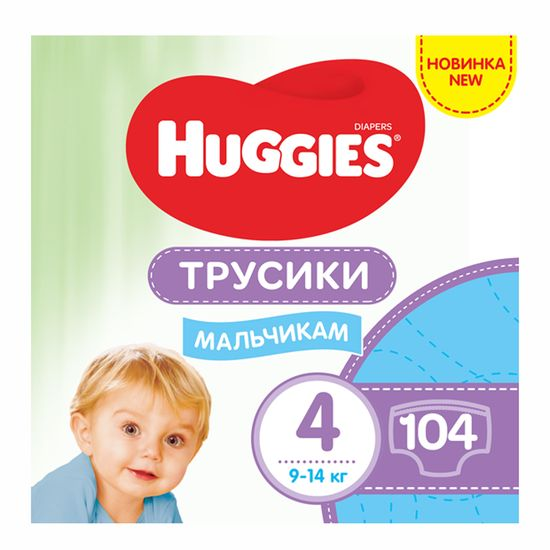 Подгузники-трусики Huggies Pants Mega для мальчика, размер 4, 9-14 кг, 104 шт, арт. 5029054568088