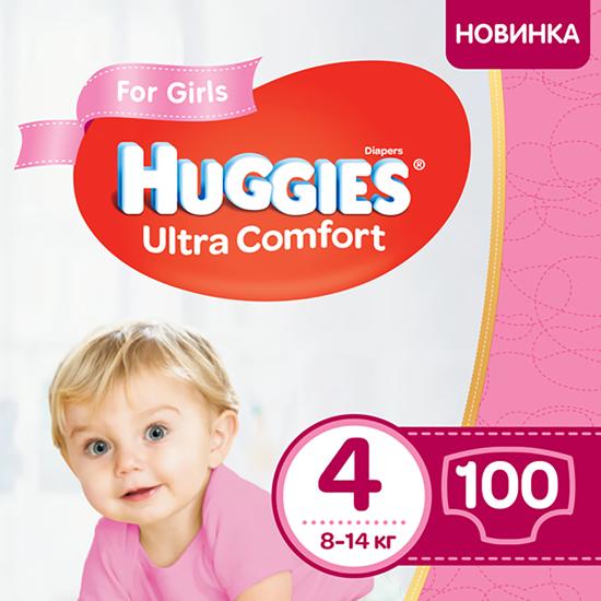 Подгузники Huggies Ultra Comfort для девочки, размер 4, 8-14 кг, 100 шт, арт. 5029053547848