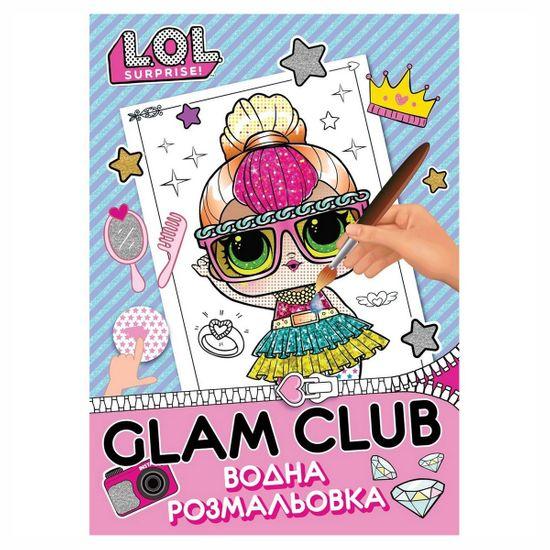 "Водная раскраска YES ""LOL Glam Club"", арт. 742569"