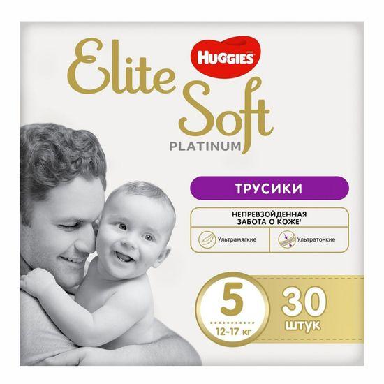 Подгузники-трусики Huggies Elite Soft Platinum, размер 5, 12-17 кг, 30 шт, арт. 5029053548203